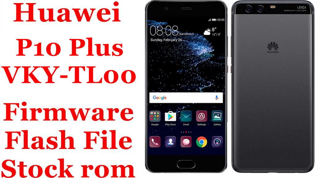 Huawei P10 Plus VKY TL00