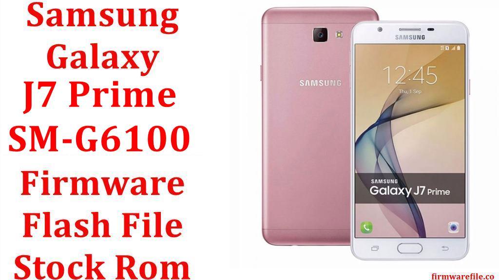 Samsung Galaxy J7 Prime SM G6100