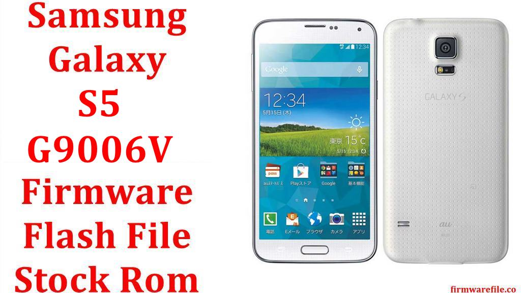 Samsung Galaxy S5 G9006V