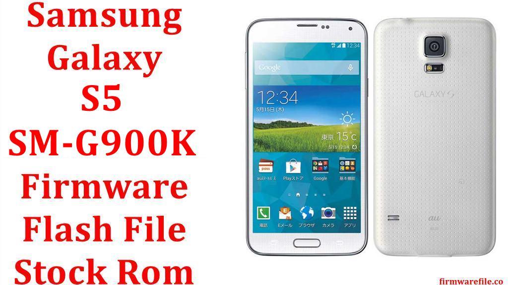 Samsung Galaxy S5 SM G900K